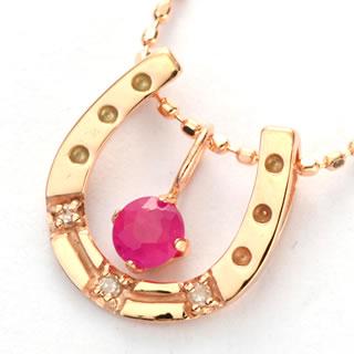 『ルビー + ダイヤモンド馬蹄10金ネックレス』-2