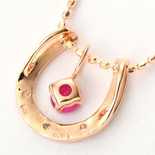 『ルビー + ダイヤモンド馬蹄10金ネックレス』-3