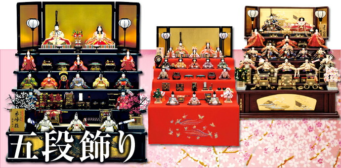 http://image.rakuten.co.jp/0250ya/cabinet/cat-5dan-banner.jpg