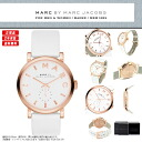 "MARC BY MARC JACOBS ( Marc by Marc Jacobs ) mens Womens Unisex Watch popular pink & book leather White leather! ""Baker, beautiful design! MBM1283/MBM-1283"