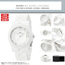 "MARC BY MARC JACOBS ( Marc by Marc Jacobs ) men and women and for watches featured outstanding of all white & Crystal decoration! Beautiful sleek ultra popular model ""RIVERA Rivera' is here! MBM4523/MBM-4523"