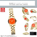 "The on the small side bracelet which MARC BY MARC JACOBS (mark by MARC BY marc jacobs) Lady's watch has a super cute! Yellow gold ""ヘンリーディンキー"" comes up! MBM3202/MBM-3202 orange"