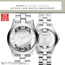 MARC BY MARC JACOBS ( Marc by Marc Jacobs ) popular! Skeleton specification of male and female PA watch watch attention! Henry skeleton MBM3205 MBM3291 silver silver stylish gifts anniversary