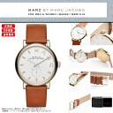 "MARC BY MARC JACOBS ( Marc by Marc Jacobs ) mens Womens Unisex Watch popular pink & book leather brown leather! ""Baker, beautiful design! MBM1316/MBM-1316 genuine"