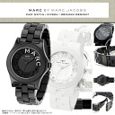 "MARC BY MARC JACOBS ( mark by Marc Jacobs ) palocci 2 book set watch all white white & Black Black Crystal embellishments! ""RIVERA Rivera, pair MBM4523/MBM 4527MBM-4523-4527"