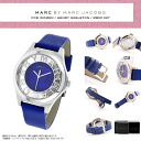 MARC BY MARC JACOBS (Marc by Marc Jacobs) ladies watch skeleton & book leather belt Henry skeleton MBM1337/MBM-1337 silver mineral blue