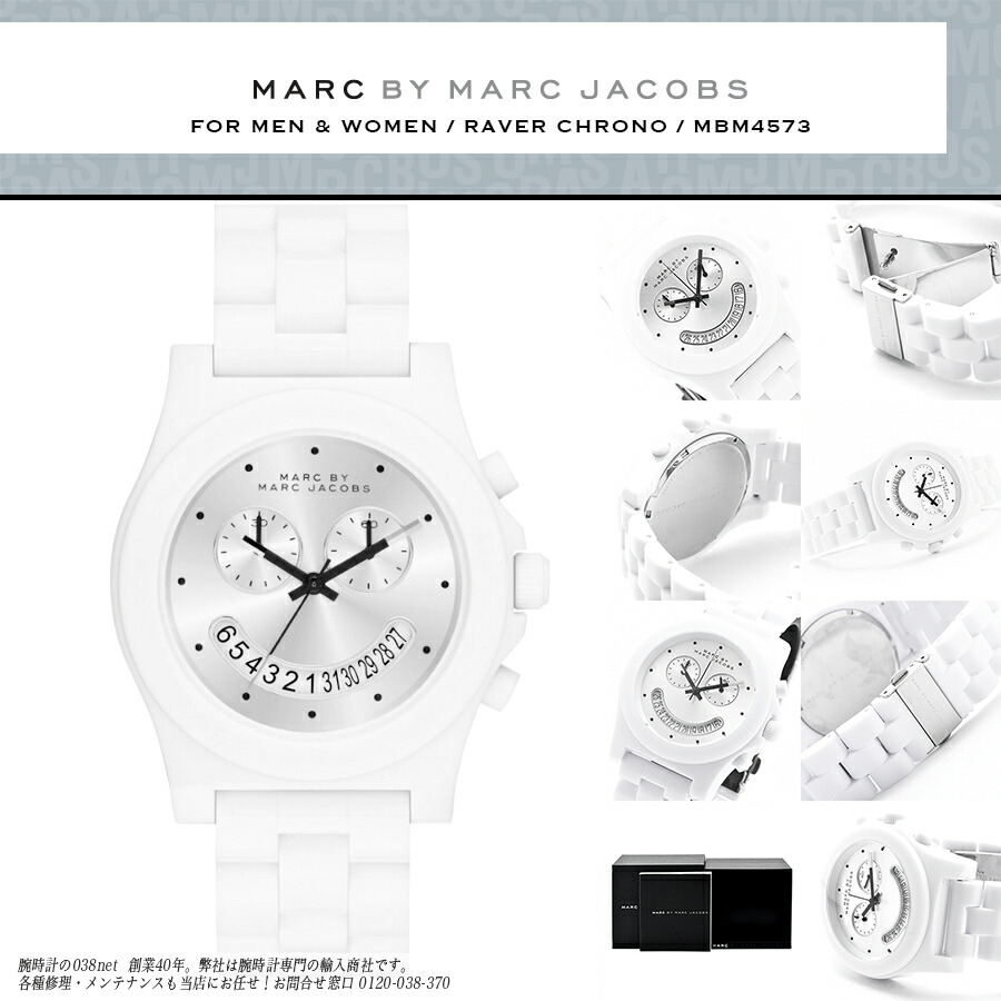marc by marc jacobs �ޡ����Х��ޡ������������֥� �ӻ���