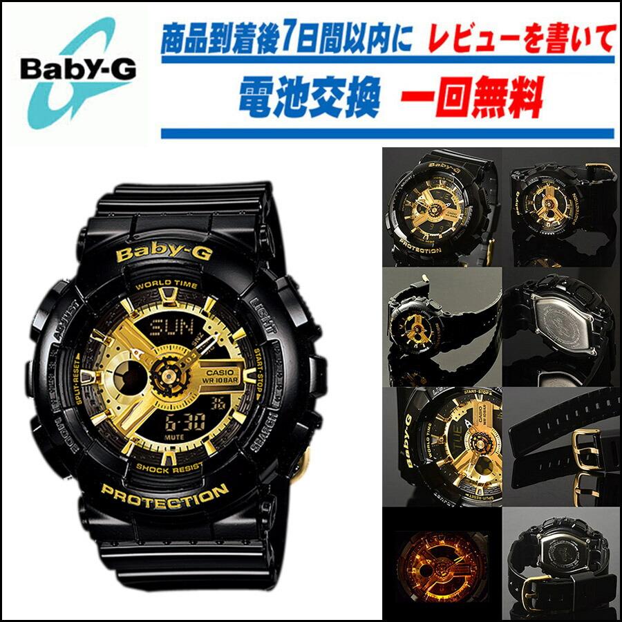 CASIO カシオ BABY-G ベビージー G-SHOCK Gショック  腕時計の038net