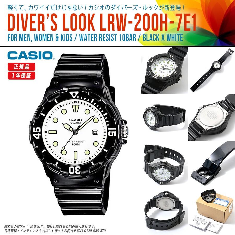 CASIO カシオ 腕時計 ウォッチ