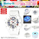 "The BABY-G (ベビージー) CASIO (Casio) watch extreme popularity neon Malin series! ""BGA-170-7B2"" full of the pleasant functions excited at of super cute design & sense of fun perfect score comes up! White white multicolored"