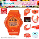 """Downsizing and a light model realize becoming it for the woman that BABY-G (ベビージー) CASIO (Casio) watch is active! G-SHOCK """"エナジェティックカラーズ BG-6902-4B"""" for the woman that colorful & is cute comes up! Orange"""