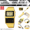 "A boom in reviving old things recurs as DATA BANK (data bank) CASIO (Casio) watch fashion item! Telephone book computer others high efficiency many functions model ""DBC-611G-1/DBC611G-1"" (gold) comes up!"