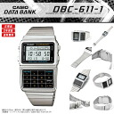 "A boom in reviving old things recurs as DATA BANK (data bank) CASIO (Casio) watch fashion item! Telephone book computer others high efficiency many functions model ""DBC-611-1/DBC611-1"" (silver) comes up!"