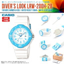 CASIO (Casio) DIVER'S LOOK (divers look) is light and is not only pretty! It is an amount-limited reentry load because of great popularity! LRW-200H-2B/LRW200H-2B white white sky blue blue