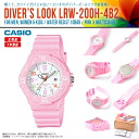 CASIO (Casio) DIVER'S LOOK (divers look) is light and is not only pretty! It is an amount-limited reentry load because of great popularity! LRW-200H-4B2/LRW200H-4B2 pink white white
