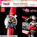 The superman mind model with full of 5020.2 (40MM) GaGa MILANO (ガガミラノ) MANUALE (マヌアーレ) Lady's watch senses of fun! I show cute black pearl X multicolored red leather Keisuke Honda gain young wing fashion