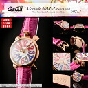 Popularity more than GaGa MILANO (ガガミラノ) MANUALE (マヌアーレ) Lady's watch 5021.1 (40MM)! 18K pink gold PVD specifications! I show cute mother of pearl X multicolored Keisuke Honda gain young wing fashion