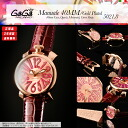 Popularity more than GaGa MILANO (ガガミラノ) MANUALE (マヌアーレ) Lady's watch 5021.8 (40MM)! 18K pink gold PVD specifications! PINK GOLD X PINK (pink gold X pink) Keisuke Honda gain young wing