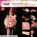 Popularity more than GaGa MILANO (ガガミラノ) MANUALE (マヌアーレ) Lady's watch 5021.8 (40MM)! 18K pink gold PVD specifications! Pink gold X pink gain young wing