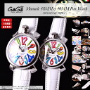 "GaGa MILANO (ガガミラノ) watch great popularity! GaGa man and woman pair watch! The model ""MANUALE (マヌアーレ) 48mm & 40mm"" (multicolored) of popularity pair watch emergency arrival! Entering two set serial number NO for women for 5020.1 5010.01S men"