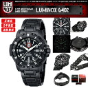 LUMINOX F-117 NIGHTHAWK 45MM (6400 SERIES) MEN'S WATCH 6402