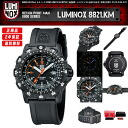 LUMINOX RECON POINT MAN MEN'S WATCH 8821.KM