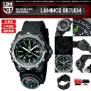 RECON NAV SPC8830 SERIES,46MM LUMINOX MEN'S WATCH 8831.KM