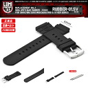 LUMINOX / FN.3000.21 / BELT WIDTH 22mm / ORIGINAL REPLACEMENT BAND / RUBBER / BLACK / 3000,3900 SERIES