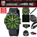 Wonderful visibility, waterproofness, the durability, the lightness that 3067 LUMINOX Lumi Knox navy Shields color Mark Green green United States Navy SEALs accepted!