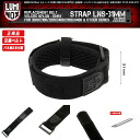 In STRAP LNS XLB blackout (belt 31mm in width) FN.3950.23.BO repair and custom for LUMINOX Lumi Knox watches! A conformity model: 3000 3400 3900 8400 series others Velcro magic tape