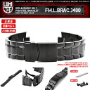 3401 3402 LUMINOX Lumi Knox FM.L.BRAC.3400 PVD STEEL BRACELET conformity model F-117 NIGHT HAWK