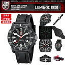 A model of the 20th anniversary of 8801 LUMINOX Lumi Knox black OPS carbon Lumi Knox birth appears! The red hand specifications that improved visibility, timekeeping performance!