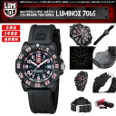Wonderful visibility, waterproofness, the durability, the lightness that 7065 LUMINOX Lumi Knox navy Shields color mark United States Navy SEALs accepted!