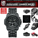 """The new model of the LUMINOX Lumi Knox 3082.BO topic! The newly-designed carbon belt deployment that had putting on and taking off characteristics and lightness! の new model model """"3082.BO blackout"""" comes up! Color mark series 3081.BO"""