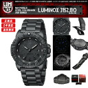 Wonderful visibility, waterproofness, the durability that LUMINOX Lumi Knox 3152.BO blackout steel color mark United States Navy SEALs accepted! Stainless steel model