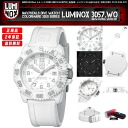 The snow-white model who become first time in history who made LUMINOX Lumi Knox 3057.WO whiteout navy Shields color mark mountains garrison a motif!