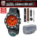 The premium-limited box that SET スコットキャセルスペシャルエディション gorgeousness parts were attached to LUMINOX Lumi Knox 3059! Orange