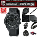 LUMINOX Lumi Knox 3051.BO blackout superman mind longtime seller! The strongest military watch which navy Shields color mark United States Navy SEALs accepted!