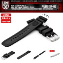 .3400 pure change for belt silicon rubber (44mm case width conformity type) FP old models for LUMINOX Lumi Knox exchange