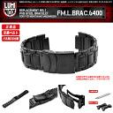 6402 LUMINOX Lumi Knox pure FM.L.BRAC.6400 metal breath STEEL BRACELET conformity model 6402.BO F-117 NIGHT HAWK