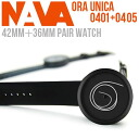 Two 0401+0405 NAVA DESIGN (ナヴァデザイン) ORA UNICA (オラウニカ) man and woman pair watch set watch