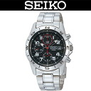 SEIKO (SEIKO) men's watch (overseas model) SND375PC/SND-375PC (chronograph) WR.100M (100M waterproofing) SILVER (silver)
