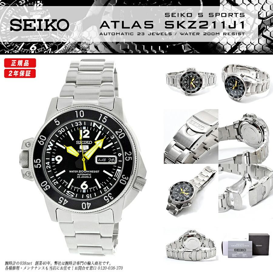 SEIKO セイコー 腕時計