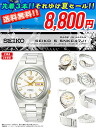 5 (SEIKO five) SEIKO SNKC47J1/SNKC-47J1 AUTOMATIC MOVEMENT (self-winding watch) STAINLESS BELT (stainless steel belt) MADE IN JAPAN (product made in Japan)