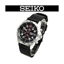 SEIKO (SEIKO) men's watch SND399P/SND-399 black black