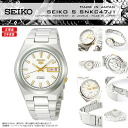 "Longtime seller superman mind model ""5 SEIKO SNKC47J1"" of 5 (SEIKO five) SEIKO watch self-winding watch movement & skeleton back (camera back) comes up! Automatic white gold stainless steel"