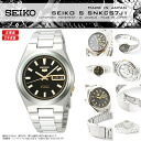 "Longtime seller superman mind model ""5 SEIKO SNKC57J1"" of 5 (SEIKO five) SEIKO watch self-winding watch movement & skeleton back (camera back) comes up! Automatic black gold stainless steel"