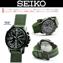 SEIKO (SEIKO) men's watch (solar) SSC137P1/SSC-137P1 black black green green