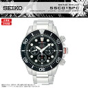 An SEIKO SOLAR (SEIKO solar diver) watch cospa is the strongest! Solar charge & chronograph & 200M waterproofing divers specifications! Super popular SSC015P1 SSC015PC