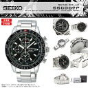 SEIKO SOLAR CHRONOGRAPH Seiko solar Chronograph Watch solar charger x 200 M waterproof diver! In the very popular SSC009P1 work business perfectly cool